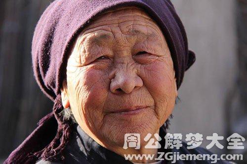 梦见过世奶奶跟我说话