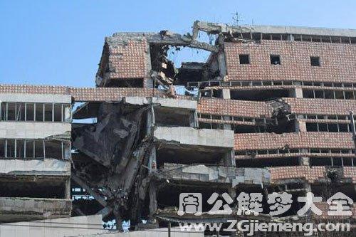 房子被破坏